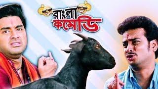 বিপদ যেভাবে আসে ||Ankush Hazra|| Nusrat Jahan|| #Khiladi ||Bangla Comedy