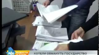 """На 13 миллионов рублей хотели обмануть государство """"чёрные банкиры"""" в Иркутской области"""