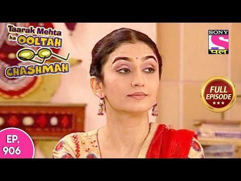 Taarak Mehta Ka Ooltah Chashmah - Full Episode 906  - 17th January, 2018