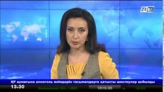 В Алматинской области потерпел крушение двухместный самолет(, 2014-05-28T08:17:43.000Z)