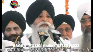 Bhai Surinder Singh Ji Jodhpuri - Baajigar Dank Bajayee from Ragga Music-9868019033