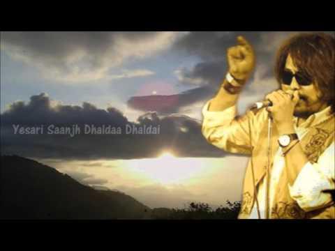 Yesari Saanjh - Adrian Pradhan | Official Lyrical Video