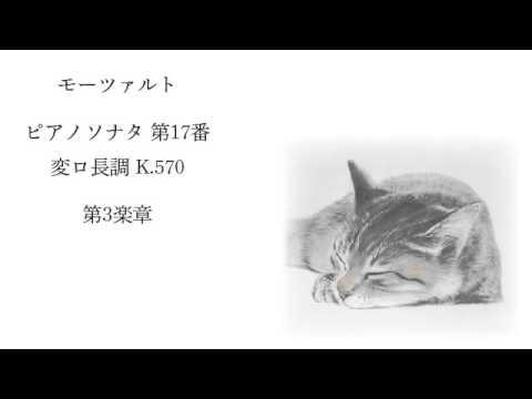 モーツァルト/ピアノソナタ 第1...