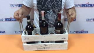 Подставка для бутылок «Ridge»(http://kupisuvenir.com.ua/product/podstavka-dlja-butylok-ridge/ Несмотря на то, что дизайн этой подставки ярковыраженным не назовешь,..., 2015-09-08T11:19:57.000Z)