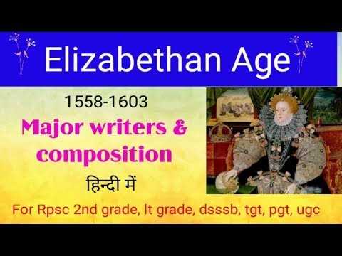 ELIZABEHAN AGE// ENGLISH Literature period // elizabethan age major writers in hindi//