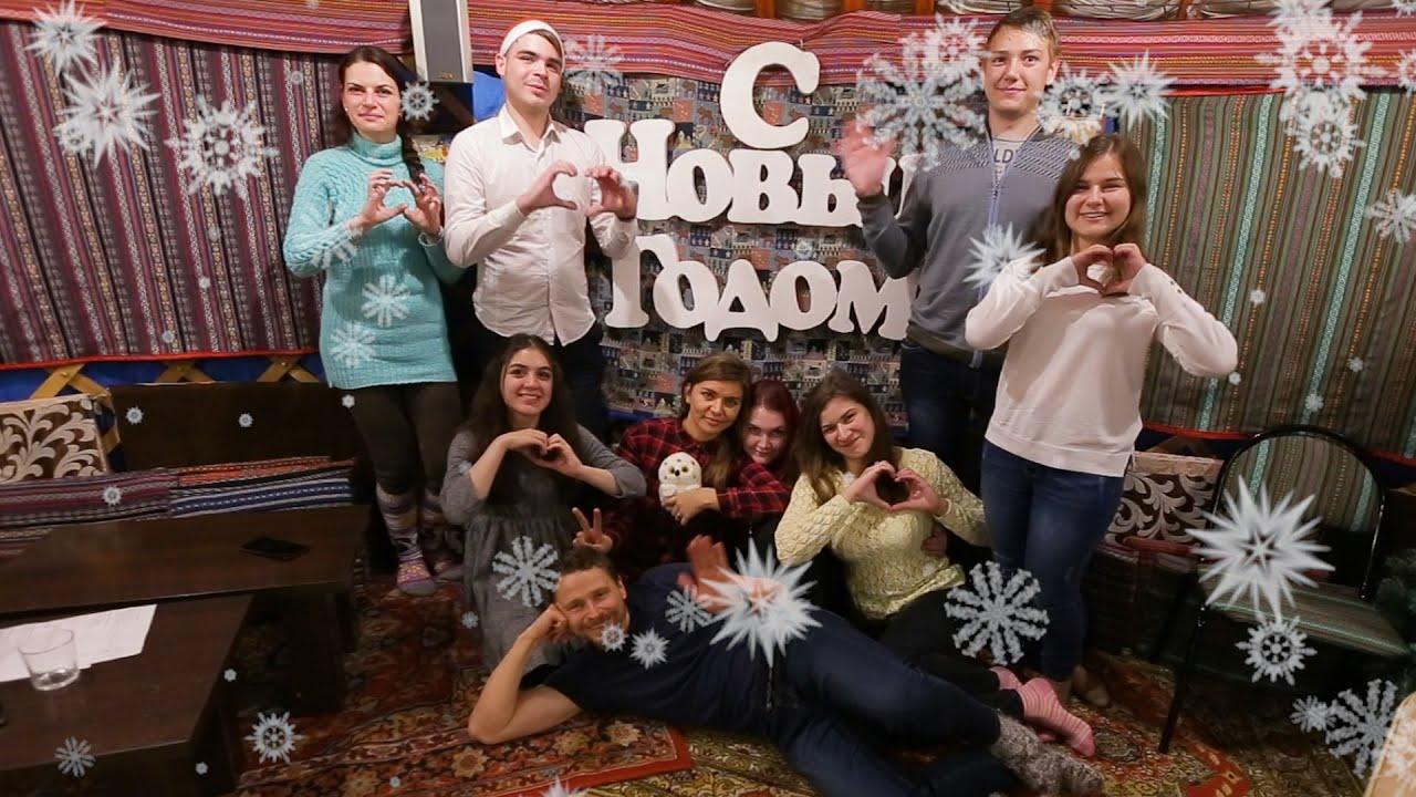 Поздравление с Новым годом 2020 от Школы Квентин Братск