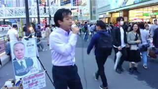 三宅健太郎①たまには真面目に拉致事件を考える20180616(土)h30新宿駅南...