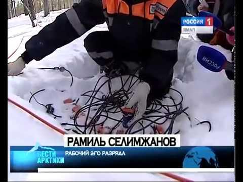 ТНГ-Групп в репортаже РОССИЯ-1 ЯМАЛ