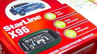 StarLine X96 XL Обзор Автосигнализации