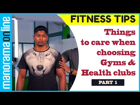 Fitness Tips | Things to Care While Choosing Gyms & Health Clubs | Part 1 | Manorama Online