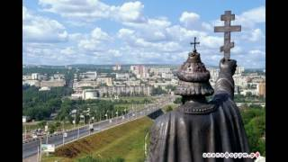 Город Белгород(Город Белгород город первого салюта., 2016-10-09T15:12:32.000Z)