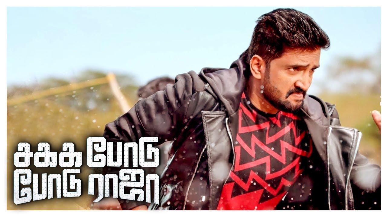 Download Sakka Podu Podu Raja Tamil Movie Scenes   Santhanam Introduction Scene   Vaibhavi Shandilya