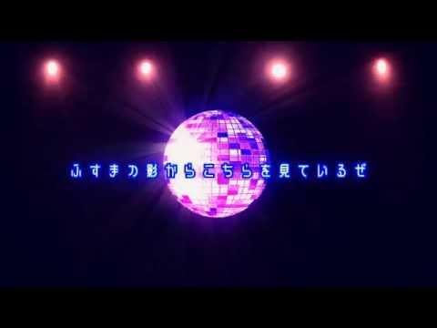 Utsu-P - Absolute Music Dance / 絶対音楽で踊れ