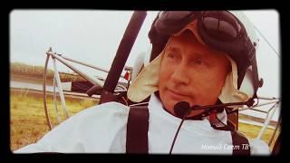 Ефимов В.А. - Кто же на самом деле Путин?
