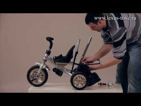 Видеоинструкция по сборке велосипеда Lexus Trike NEXT 2012 NEW