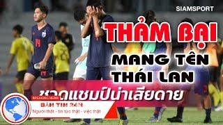 TIN MỚI . Thái Lan Thua Campuchia Nối Tiếp Chuỗi 700 Ngày THAM HAI