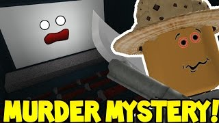 Roblox | MURDER MYSTERY | SCARY MOVIE THEATER!!!!