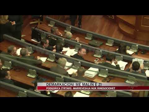 Demarkacioni, Podgorica zyrtare: Marrëveshja nuk rinegociohet - News, Lajme - Vizion Plus