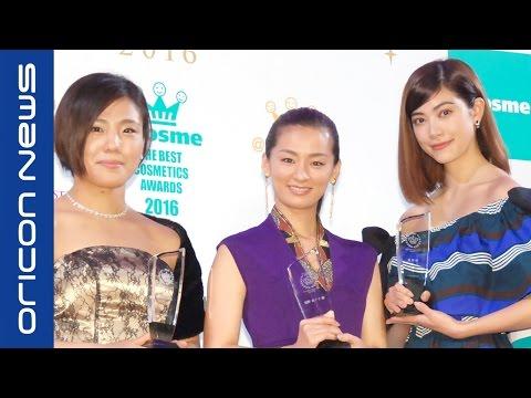 尾野真千子、ベストビューティスト受賞に緊張 「ビューティーなんちゃらに縁がない」 『THE BEST BEAUTIST AWARDS 2016』授賞式