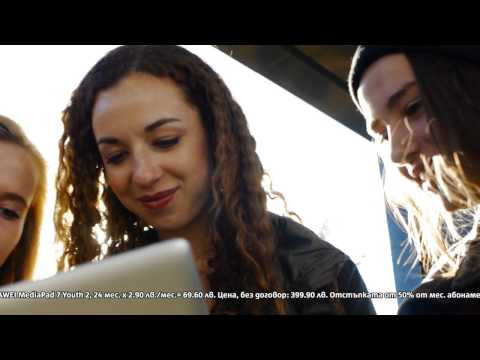 Huawei Mediapad 7 Youth 2 от VIVACOM