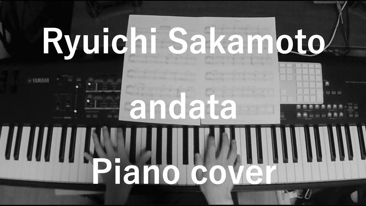 ryuichi sakamoto piano sheet pdf