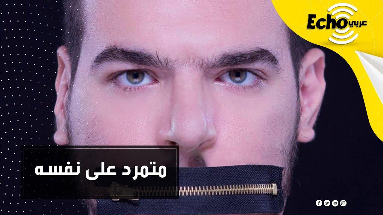 اللبناني الوسيم المتمرد على نفسه الذي تحدى المستحيل واختلف عن 99% من البشر