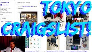 Tokyo Craigslist - Cheap Everything!