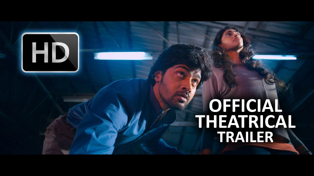 Sarabham Official Theatrical Trailer | Featuring Naveen Chandra, Salony  Luthra