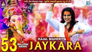 KAJAL MAHERIYA JAYKARA जयकारा Ganesh Chaturthi Special Song Full RDC Gujarati