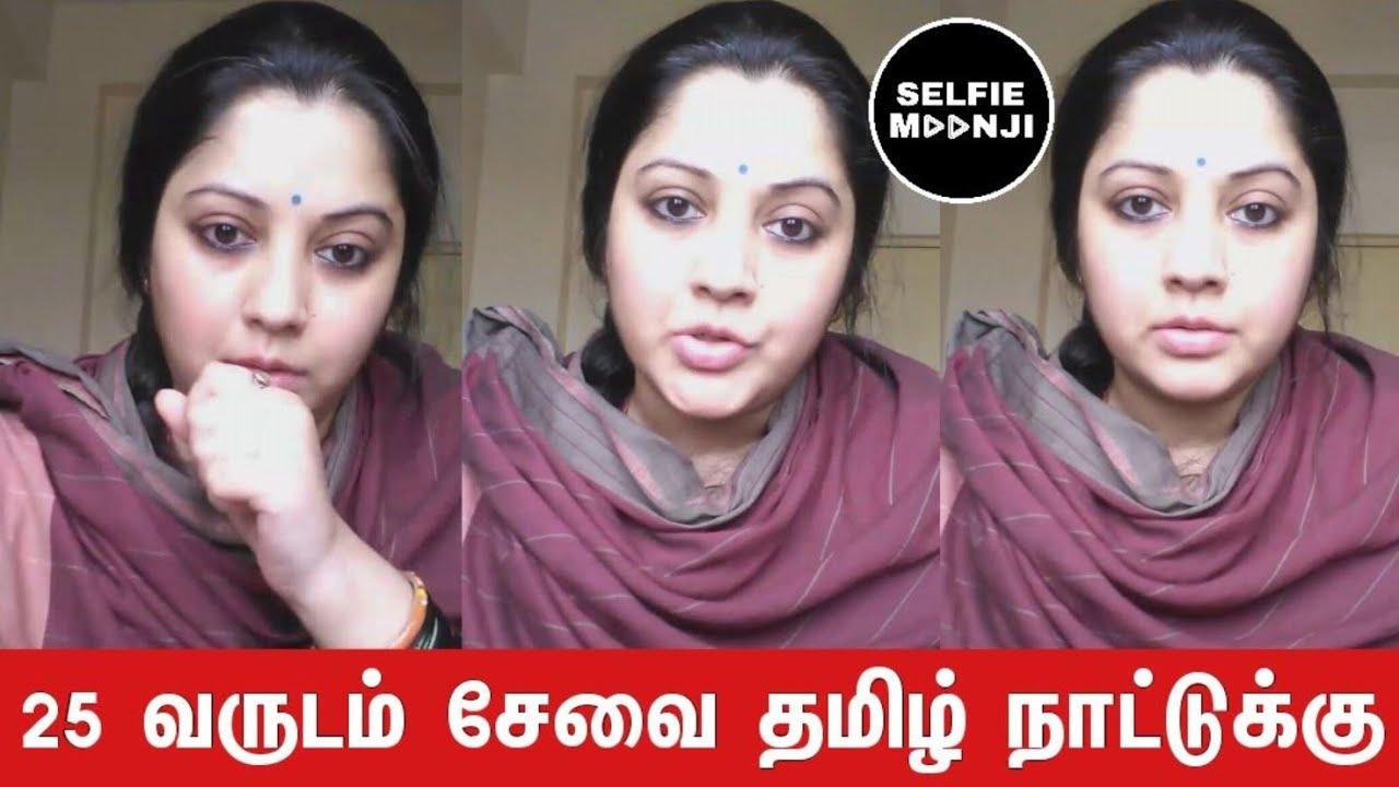 நடிகர் சங்கத்துக்கு Vijayalakshmi 25 Years Servicing In Tamil Cinema | Selfie Moonji
