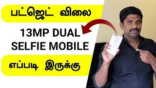 புதிய Budget 4G Mobile - XQ Dual Selfie Star Mobile Unboxing in Tamil