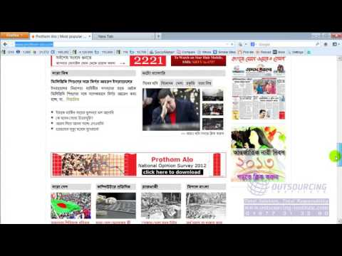 How to create nice Web site  part 1 2016