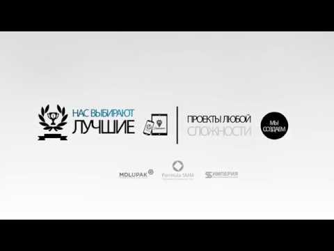 Pro Studio - создание и продвижение сайтов в Санкт-Петербурге