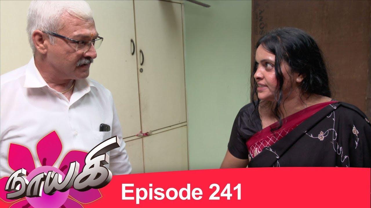 naayagi-episode-241-30-11-18