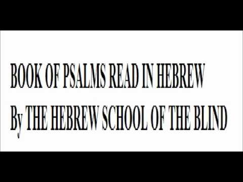 ZORADIOTVNYCUSA - HEBREW PSALMS AUDIO 1 - 150