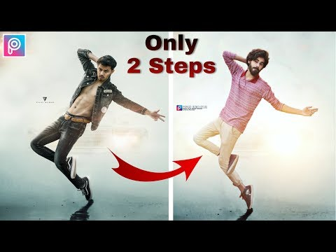 Edit Your Photo Only 2 Steps    Vijay Mahar Dance Concept Photo Editing In Picsart