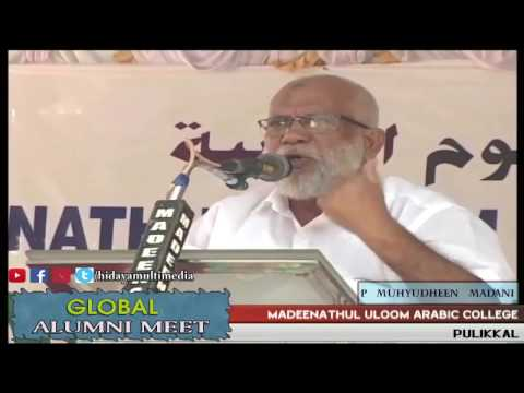 Madeenathul Uloom Arabic College | Global Alumni Meet | P Muhyudheen Madani