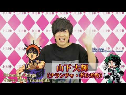 JoJo's Bizarre Adventure: Golden Wind Anime - New Voice Actors
