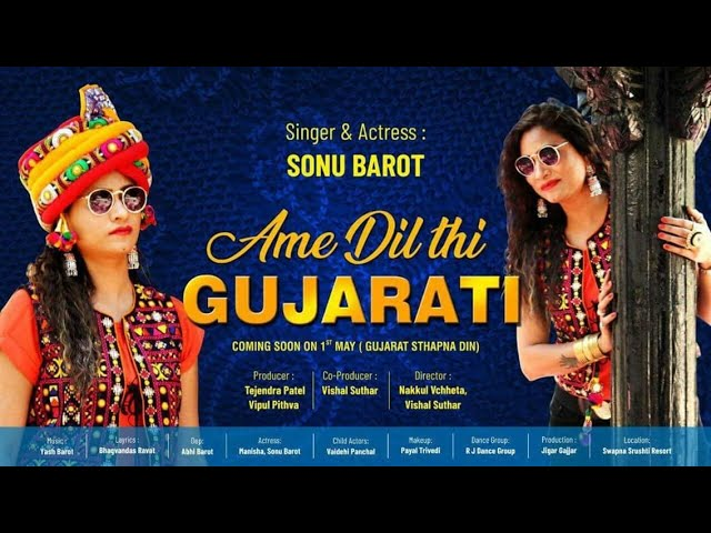 Ame Dil thi Gujarati   New Video song 2018   Sonu Barot   Mr Panchal     RD FILMS MEDIA