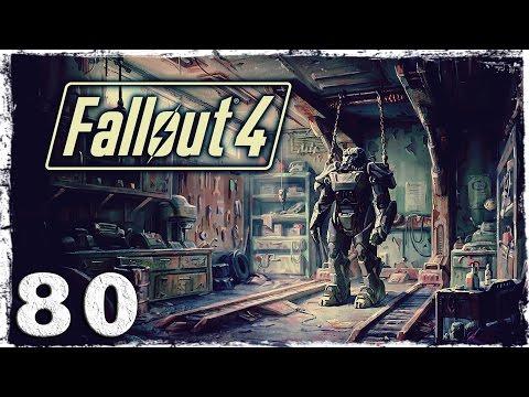 Смотреть прохождение игры Fallout 4. #80: Капитан Уэс.
