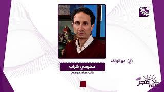 مبادرة فك الغارمين لاطلاق سراح السجناء جراء تعثرهم في سداد ديونهم