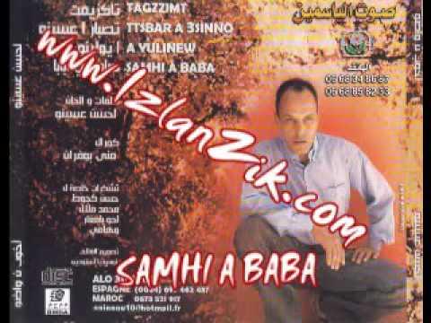3ssinou Lahcen   Izlan 2010   YouTube