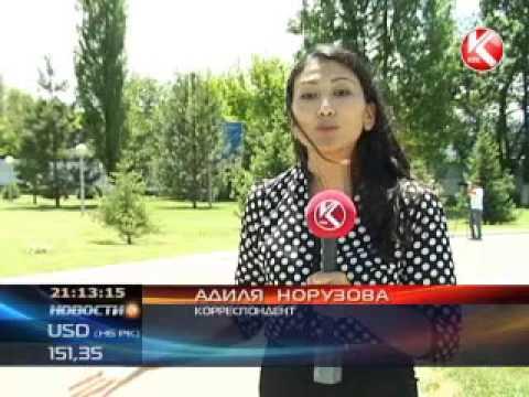 КТК - Трехмерное виртуальное телевидение появится под маркой «Made in Kazakhstan»