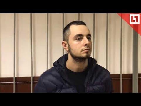 Приговор серпуховскому «Отелло»