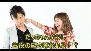 AAA 日高光啓 結婚式で使いたいSKY-HI(日高光啓)の曲ランキング ランキ...