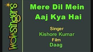 Mere Dil Mein Aaj Kya Hai - Hindi Karaoke - Wow Singers