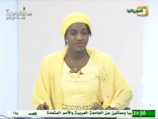 JTF du 29-01-2016 Aminata Kane - El Mauritaniya