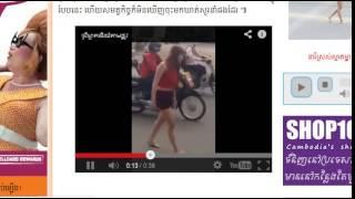 cambodia news prorloeng khmer - khmer hot news express | khmer breaking news facebook-22/12/2014