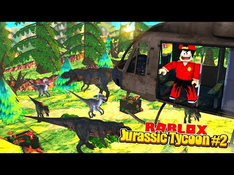 ROBLOX - THE NEW JURASSIC WORLD TYCOON, PART 2!
