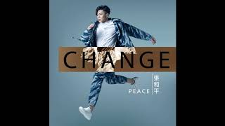 Peace張和平《Change》CC字幕歌詞版
